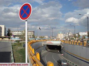 ترافیکی شهری