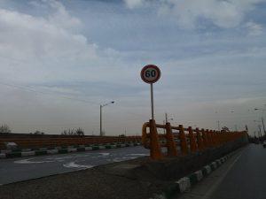 ساخت علائم ایمنی و ترافیکی به صورت بین المللی