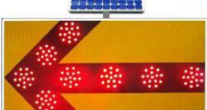 خرید تابلو های ترافیکی خورشیدی